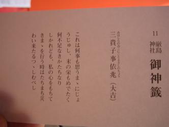 IMG_5593.jpg