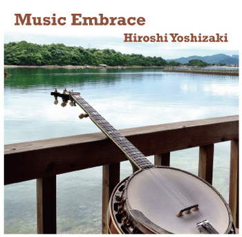 Music-Embrace.jpg