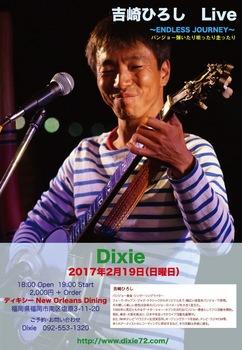 Dixie.jpg